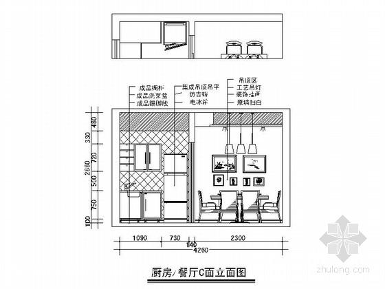 现代高档三居室样板间装修施工图厨房餐厅立面图