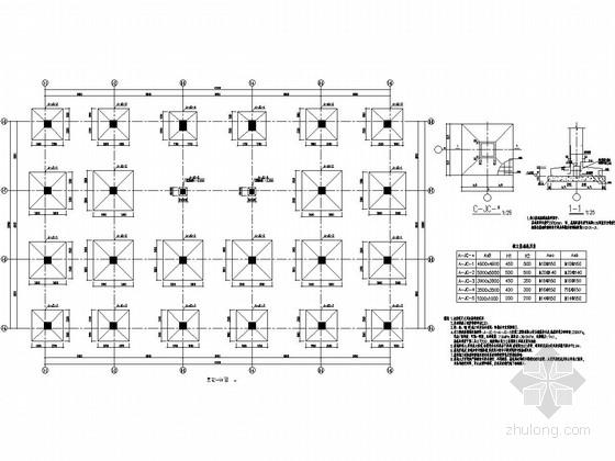 四层框架结构公交枢纽中心及管理用房结构施工图