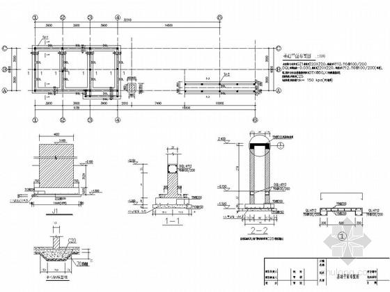 [江苏]四栋框架结构门卫结构施工图(2015年08月出图)