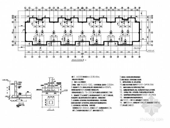 [青海]地上六层框架结构住宅楼结构施工图(含阁楼)