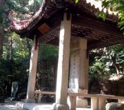 阪神地震死难者纪念亭侧景