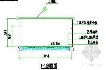 V型滤池平面图剖面图资料下载-建筑工程施工现场浴室平面图及剖面图