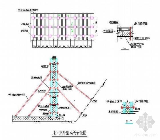 广州某学生宿舍楼施工组织设计(框架结构)