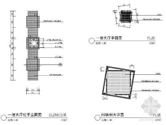 造型柱详图
