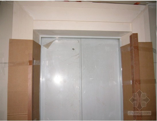某地产精装修管理成品保护措施