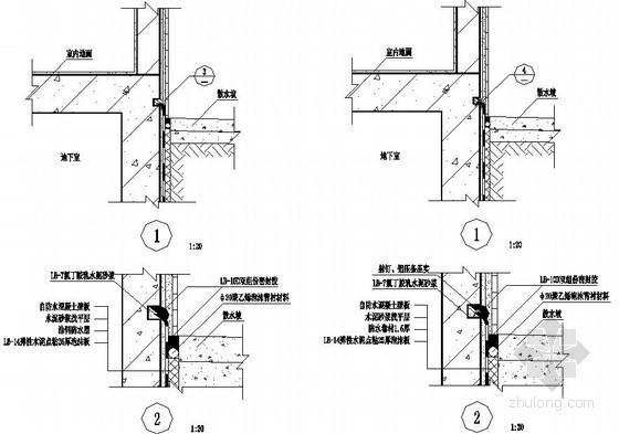 地下室散水坡防水节点构造图