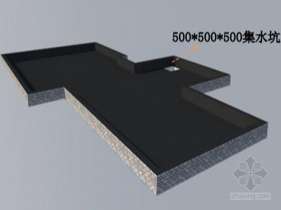 [江苏]地下室自粘防水卷材施工方案(做法详图)