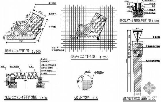 [重庆]某集团门前景观改造施工图-2