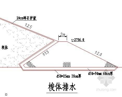 [学士]水利枢纽施工组织设计(土石坝)