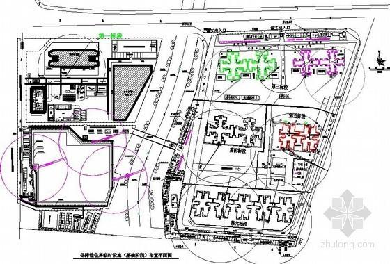 保障性住房临时设施(基础阶段)布置平面图
