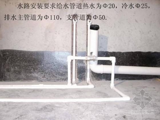 建筑室内装修隐蔽工程标准施工要求