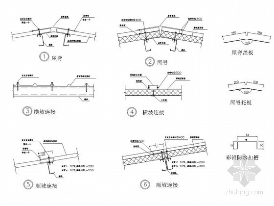 CAD版钢节点详图