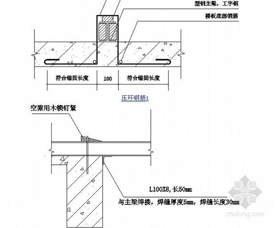 [广东]商住楼工程脚手架安全施工专项方案(240页 附详细计算书)