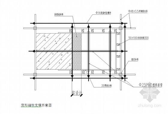 [四川]框架结构商务楼工程施工组织设计(近200页 天府杯)