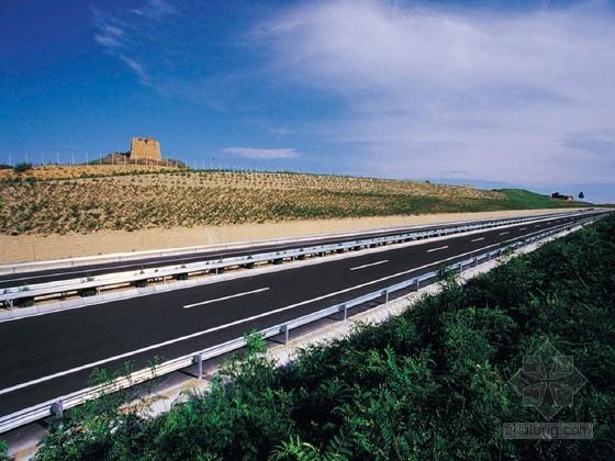 高速公路路面工程施工标准化指导133页(基层垫层面层透层)