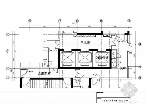 [广州]天河区某服务式酒店A栋电梯间施工图