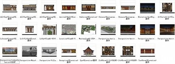 [拉萨]高山雪域首家豪华奢华酒店设计方案图资料图纸总缩略图