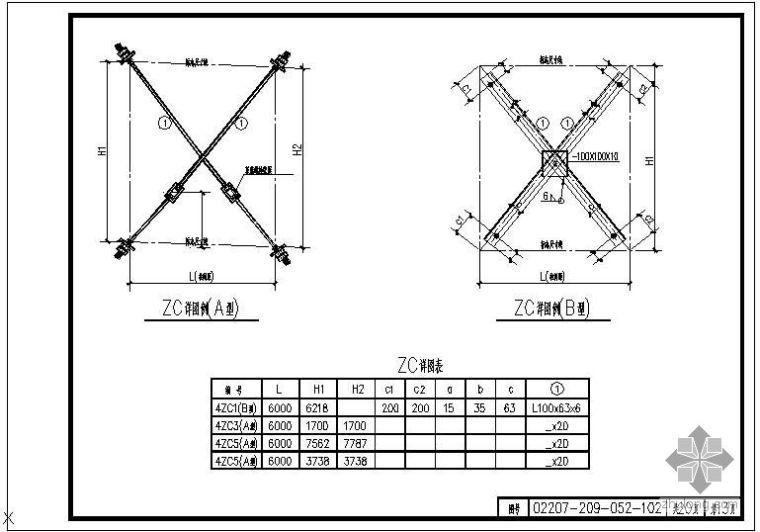 某钢结构节点构造详图(1)