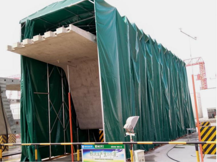 [QC成果报告]短线匹配法节段梁养生房装置的研制