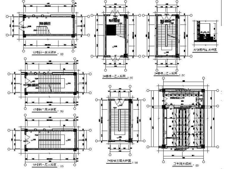 [宁夏]经典学院风格中学教学楼建筑施工图-经典学院风格中学教学楼大样图