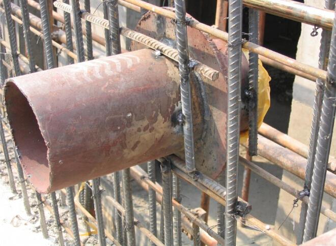 建筑工程屋面防水和地下室防水施工工艺培训课件