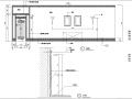 超详尽鲤鱼洲现代多层酒店建筑设计施工图CAD