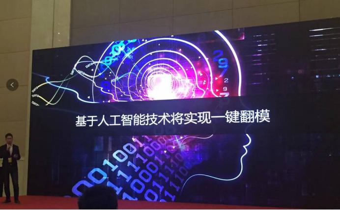 IK新未来精品店案例资料下载-BiM案例人工智能在建造过程中的应用