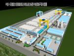 铁路箱梁制梁场场建工程设计标准做法ppt总结