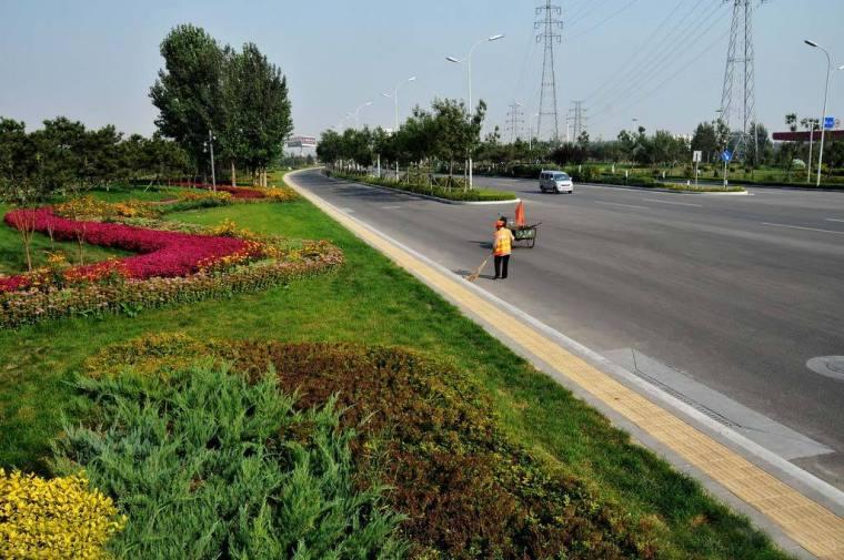 高速公路绿化工程标准化施工(18页)