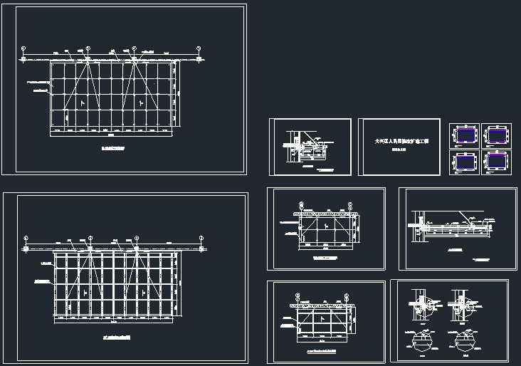 各类型钢结构雨棚施工图_5