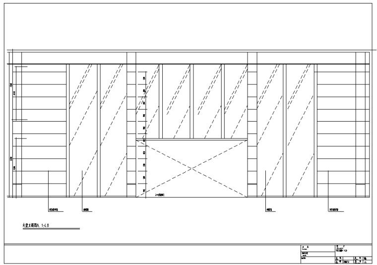 上海异型酒店局部室内装修设计施工图(63张)_1