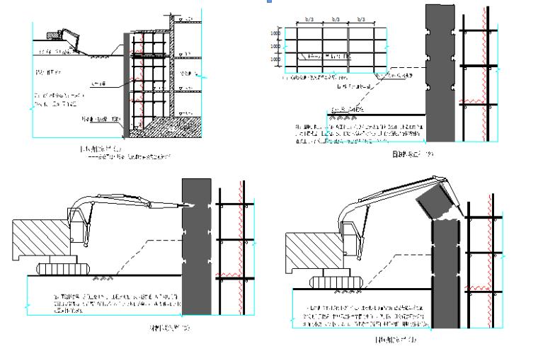 商业中心地下工程逆作法施工组织设计(钢管柱、地下连续墙)_3