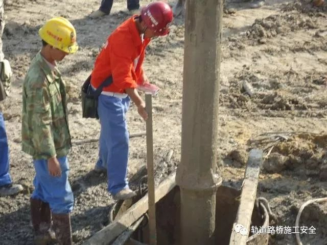 作为一名施工员,钻孔灌注桩施工质量事故预防措施你需要知道_5