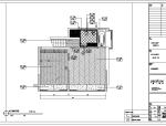 东莞幸福花苑一期2栋A1b样板房室内设计施工图