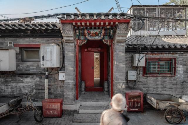 北京四合院改造