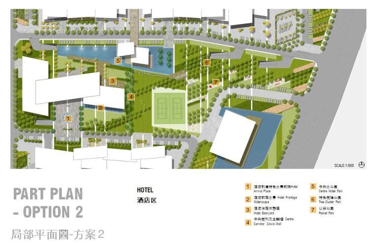 [江苏]坊前综合商业体景观设计方案文本ppt(91页)图片