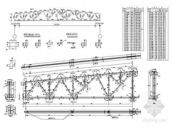 27米跨钢结构屋架课程设计图纸