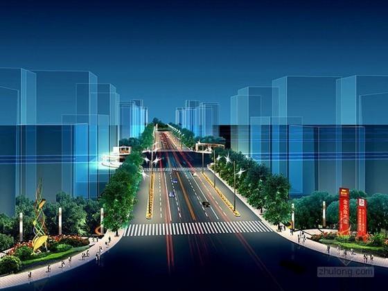 [北京]市政道路工程监理细则(含周报、月报 116页)