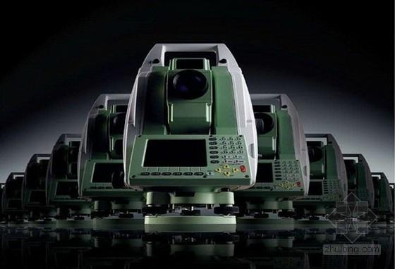 建筑测量工程全站仪坐标放样及坐标测量教程