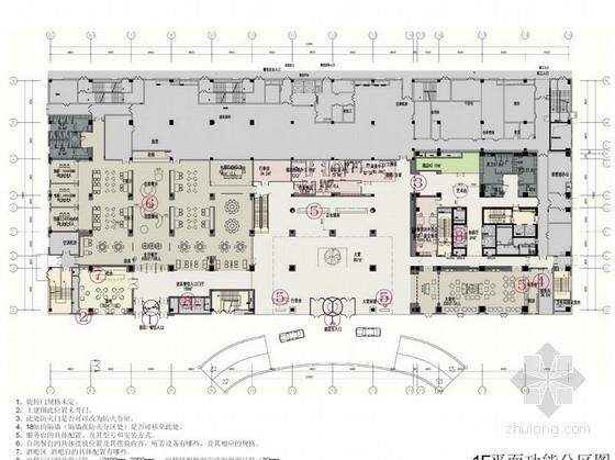 [成都]首家连锁高档五星级商务会议酒店设计方案