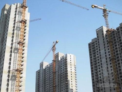[宁夏]高层住宅工程监理大纲 200页(流程图)