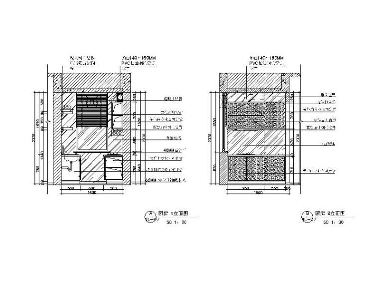 【广东】现代风格复式样板房CAD施工图(含效果图)_4