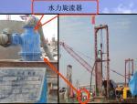 [QC成果]提高海上超大超深钻孔灌注桩成桩质量