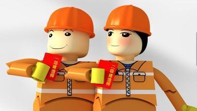 [注意]以后不懂施工将很难通过建造师考试......