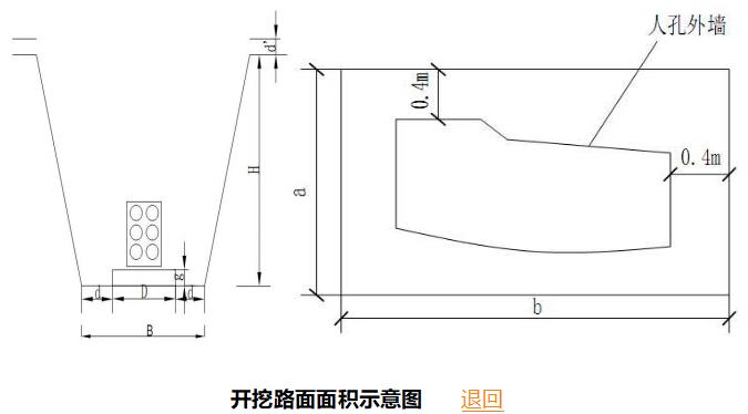 24m跨度钢结构课程设计(含计算书)_5