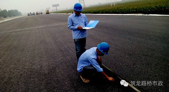 沥青路面4大常见质量通病防治措施