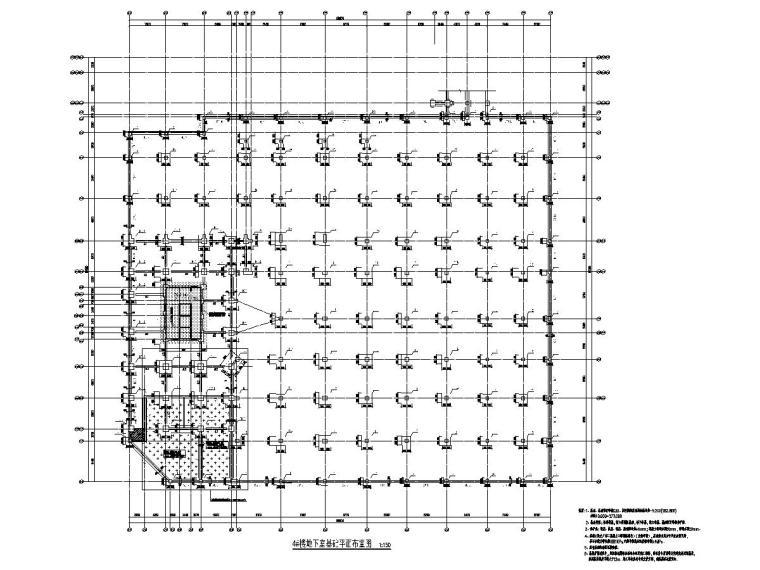[重庆]22层与23层部分框支剪力墙结构住宅塔楼结构施工图