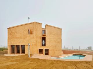 西班牙农舍改造