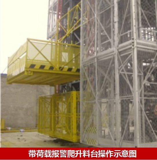 12项科技创新应用,助力施工安全生产管理_14