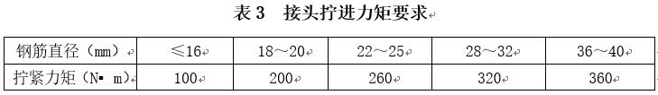 QQ图片20181004204346